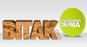 Bitak.org