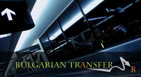 Bulgarian Transfer