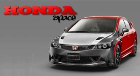 Honda Space